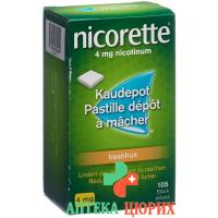 Никоррете вкус свежих фруктов 4 мг 105 жевательных пастилок