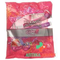 Wilkinson Extra 2 Beauty Einweg Rasier Damen 5 штук
