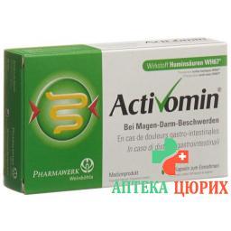 Активомин 60 капсул