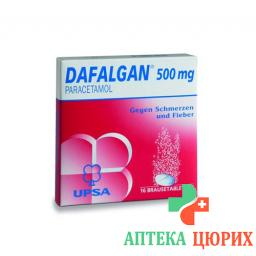 Дафалган 500 мг 16 шипучих таблеток