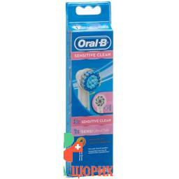 Braun Oral-B Sensitive Aufsteckburste 4 штуки