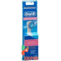 Braun Oral-B Sensitive Aufsteckburste 2 штуки