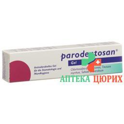 Пародентозан 35 грамм гель