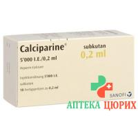Калькипарин 5000 E/0.2 мл S.С. 10 шприцов заполненных 0.2 мл