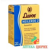 Лувос лечебная грязь номер 2 порошок для наружного применения 480 грамм