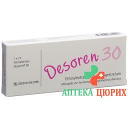 Дезорен-30 21 таблетка