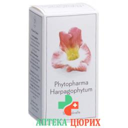Фитофарма Коготь Дьявола 435 мг 45 капсул