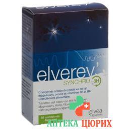 Elverev' Biosynchro 8h в таблетках, 60 штук