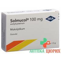 Солмукол гранулы 100 мг 20 пакетиков