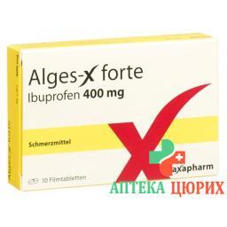 Альгес-Икс Форте 400 мг 10 таблеток покрытых оболочкой