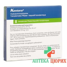 Кентера 3,9 мг / 24 часа 8 пластырей