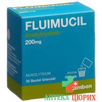 Флуимуцил 200 мг 30 пакетиков