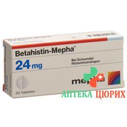 Бетагистин Мефа 24 мг 100 таблеток