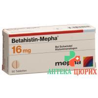 Бетагистин Мефа 16 мг 50 таблеток