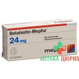 Бетагистин Мефа 24 мг 50 таблеток