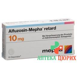 Алфузозин Мефа 10 мг 90ретард депо таблеток