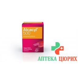 Алькацил 20 гранул