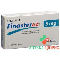 Финастеракс 5 мг 28таблеток покрытых оболочкой
