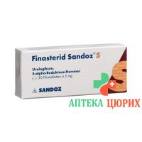 Финастерид Сандоз 5 мг 30таблеток покрытых оболочкой