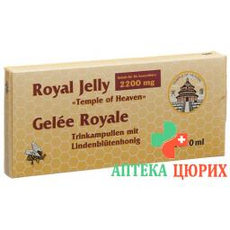 Gelee Royale Royale Jelly Trinkampullen Toh 10x 10мл