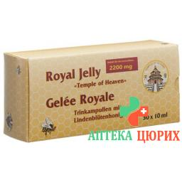 Gelee Royale Royale Jelly Trinkampullen Toh 30x 10мл