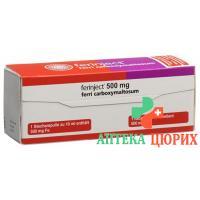 Феринжект раствор для инъекций 500 мг / 10 мл 5 флаконов по 10 мл