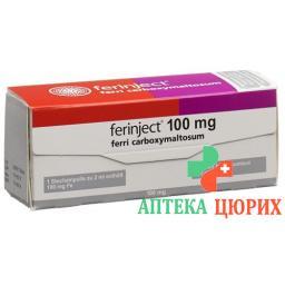 Феринжект раствор для инъекций 100 мг / 2 мл 5 флаконов по 2 мл