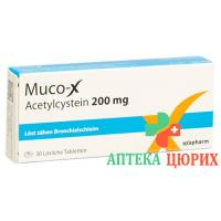 Mукo-икс 200 мг 30 таблеток