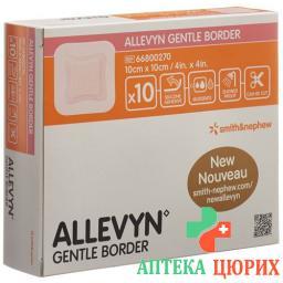 Allevyn Gentle Border повязка для ран 10x10см 10 штук