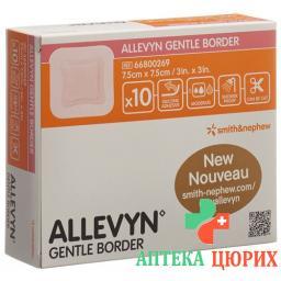 Allevyn Gentle Border повязка для ран 7.5x7.5см 10 штук