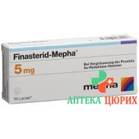 Финастерид Мефа 5 мг 100 таблеток покрытых оболочкой