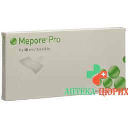 Mepore Pro повязка для ран 20x9см Wundk 14x4.5см стерильный 10 штук
