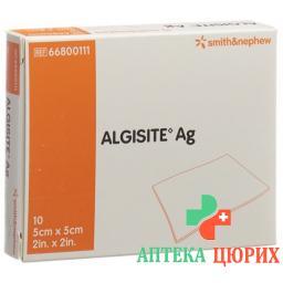 Algisite Ag Alginat Kompressen 5x5см 10 штук