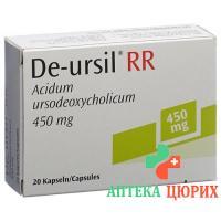 Де-урсил РР 450 мг 20 капсул