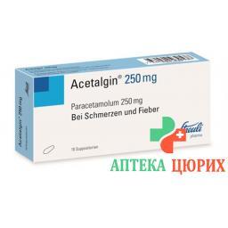Ацеталгин 250 мг 10 суппозиториев
