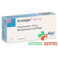 Ацеталгин 125 мг 10 суппозиториев