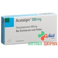 Ацеталгин 500 мг 10 суппозиториев