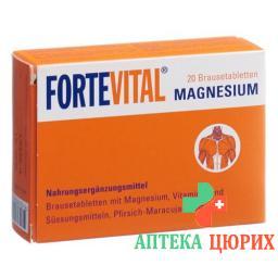 ФортеВитал Магнезиум 20 шипучих таблеток