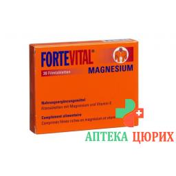 Fortevital Magnesium в таблетках, 60 штук