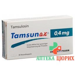 Тамсунакс 0.4 мг 30ретардкапсул