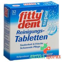 Fittydent Super Reinigungstabletten 32 штуки