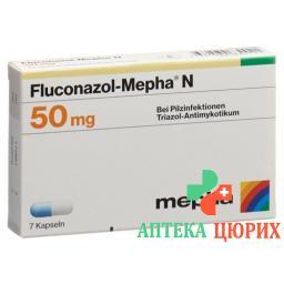Флуконазол МефаН 50 мг 7 капсул