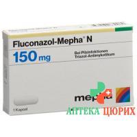 Флуконазол МефаН 150 мг 1 капсула
