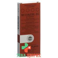 Мукокель D5 20 таблеток