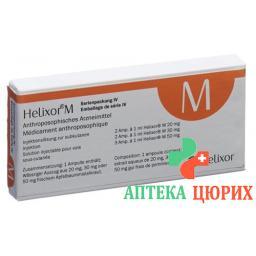Хеликсор М Серия 4 раствор для инъекций 7 ампул