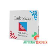 Карботикон 30 X 2 капсулы
