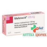 Мефенацид 125 мг 10 суппозиториев