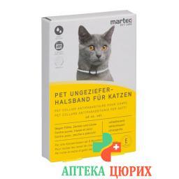 Martec Pet Care Pet Ungezieferhalsb Katzen Reflekt