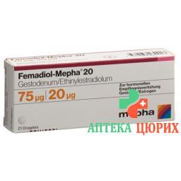 Фемадиол Мефа206 X 21 драже