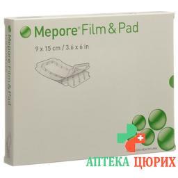 Mepore Film & Pad 9x15см 5 штук